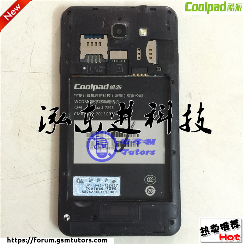 coolpad-7296.png